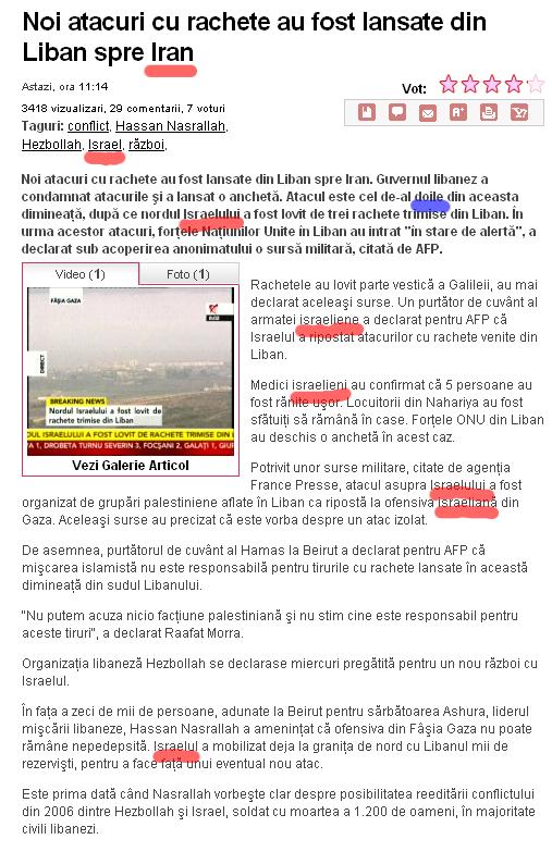 noi-atacuri-cu-rachete-au-fost-lansate-din-liban-spre-iran-realitatea-net_1231411708845
